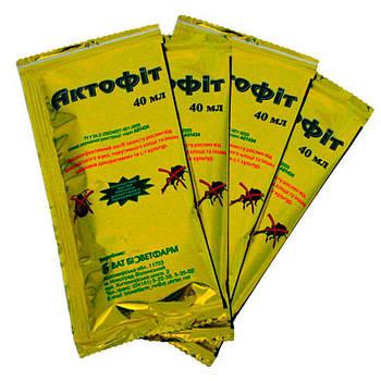 Актофіт 40мл биоинсектицид для захисту рослин від шкідників
