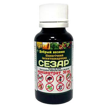 Біо інсектоакарицид Сезар, 30мл