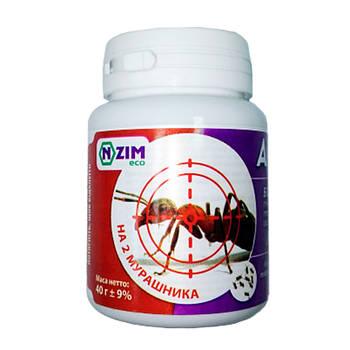 Биосредство від мурах АнтАут 40 гр