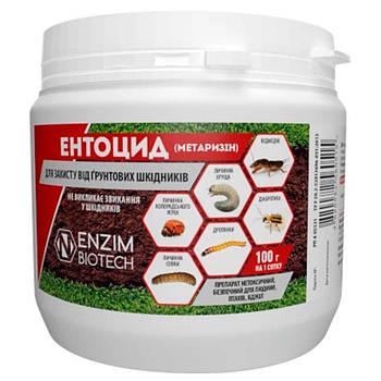 Энтоцид Метаризин 100 гр