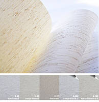 Ролеты тканевые (рулонные шторы) Кантри Блэкаут открытый короб
