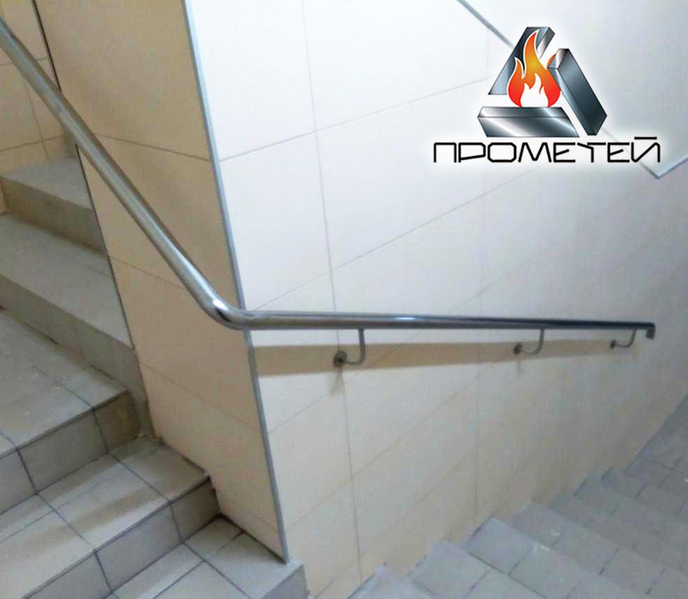 Поручни металлические для лестниц и для установки на стене - цены от завода - производителя в Украине