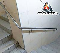 Поручни металлические для лестниц и для установки на стене - цены от завода - производителя в Украине, фото 1
