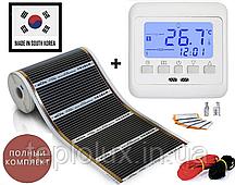 """7,5м2.Инфракрасный теплый пол """"RexVa"""" (Корея), комплект с программируемым  терморегулятором Floureon C08"""