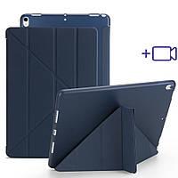 """Чехол для iPad 10.5"""" 2019 Smart Case темно-синий"""