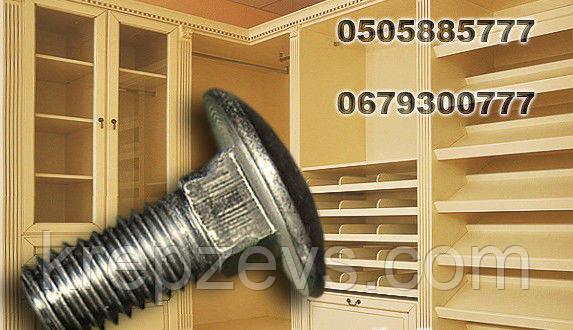 Болт М6 мебельный, ГОСТ 7802-81, DIN 603 | Фотографии принадлежат предприятию ЗЕВС®