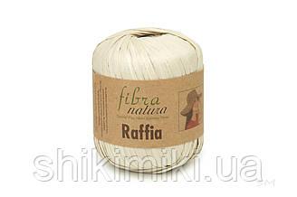 Пряжа Raffia Fibranatura, цвет Слоновой кости