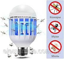 Антимоскітна лампа нічник від комарів, мух, мошок комах ZappLightLed220В