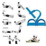 Спортивный Фитнес тренажер для мышц рук ног живота Pull Reducer Синий, фото 10