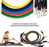 Многофункциональный Набор трубчатых эспандеров Трубчатые фитнес резинки для упражнений 5 штук, фото 3