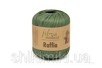 Пряжа Raffia Fibranatura, цвет Оливковый