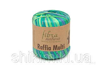 Пряжа Raffia Fibranatura, цвет Мультизеленый