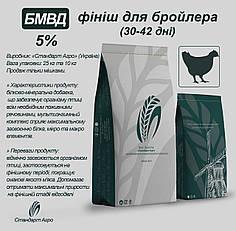 """БВМД для бройлеров ТМ """"Стандарт Агро"""", фініш 5%"""