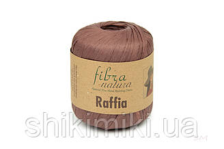 Пряжа Raffia Fibranatura, цвет Коричневый