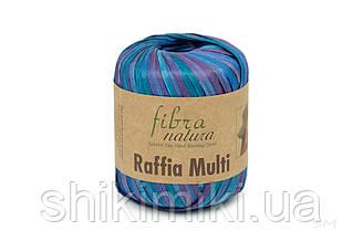Пряжа Raffia Fibranatura, цвет Мультиэлектрик