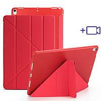 """Чехол для iPad 10.5"""" 2019 Smart Case красный"""