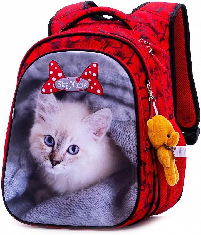 Рюкзак шкільний для дівчинки 1-4 клас ортопедичний на 20 л. Червоний SkyName R1-014