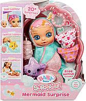 Лялька Пупс Бебі Борн русалонька Baby Born Surprise Mermaid Бірюзове рушник з 20+ сюрпризами/ змінює колір