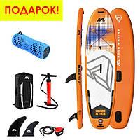 Надувная SUP САП доска Aqua-Marina Blade-Windsurf + подарок бумбокс