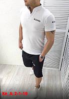 Мужской стильный спортивный костюм шорты и футболка-поло, фото 1