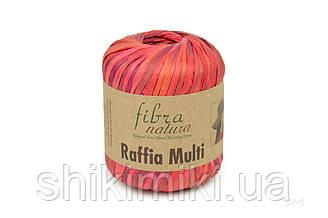 Пряжа Raffia Fibranatura, цвет Мультикрасный