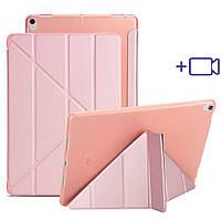 Чехол для iPad 10'5 \ Air 3 Smart Case Розово - золотой