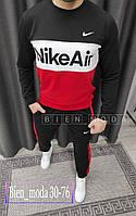 Мужской стильный спортивный костюм, фото 1