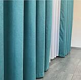 Комплект штор на тасьмі з тюлем Штори мікровелюр + тюль шифон Штори з підхватами Колір Бірюза, фото 2