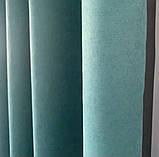Комплект штор на тасьмі з тюлем Штори мікровелюр + тюль шифон Штори з підхватами Колір Бірюза, фото 3