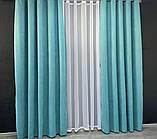 Комплект штор на тасьмі з тюлем Штори мікровелюр + тюль шифон Штори з підхватами Колір Бірюза, фото 4