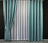 Комплект штор на тасьмі з тюлем Штори мікровелюр + тюль шифон Штори з підхватами Колір Бірюза, фото 5