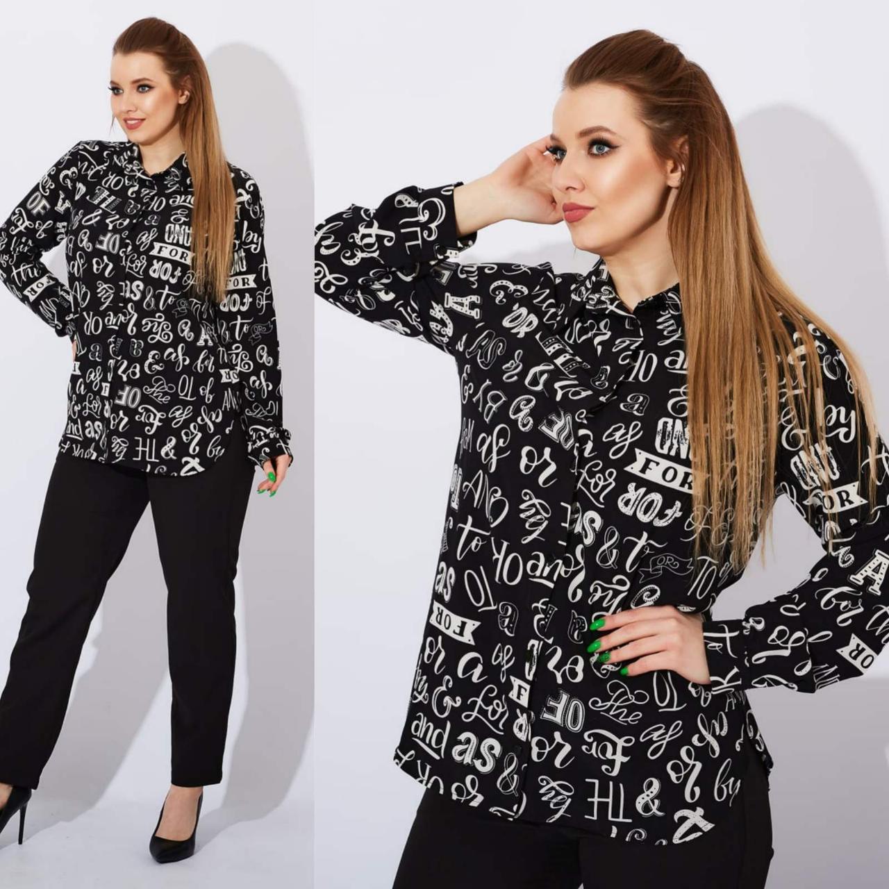 Жіноча батальна блуза-сорочка з написами (42-52)