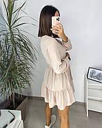 Легке повітряне плаття з воланом внизу, 00743 (Бежевий), Розмір 42 (S), фото 3