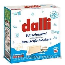 Порошок универсальный для стирки детского белья Dalli Kernseife Flocken Waschmittel 1.95 кг (30 стирок)