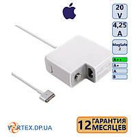 Зарядное устройство для ноутбука Apple T MagSafe 2 4,25A 20V класс A++ (AC-вилка в подарок) нов