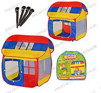 """Игровая палатка M 0508 Детская палатка Bambi M 0508 """"Маленький домик"""" 110-92-114см"""