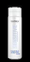 SENSITIVE Шампунь для окрашеных волос и чувствительной кожи головы, гипоалергенный Cutrin