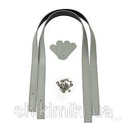 Ручки на винтах для шопперов (70*2 см), цвет серый