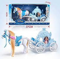 Карета принцессы с лошадкой 686-813 в коробке