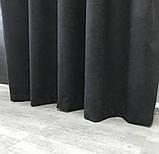 Комплект штор на тесьме с тюлем Шторы микровелюр + тюль шифон Шторы с подхватами Цвет Черный, фото 4