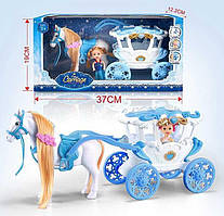 Карета з принцесою і конячкою у коробці
