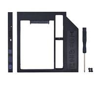 DVD-карман для HDD 2.5 дюйма, SATA - SATA, 9,5 мм, TRY Caddy Optibay, Без переключателя режимов, пластик новый