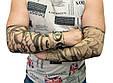 Эластичный тату рукав Мужчина с девушкой №3 34х9 см, нейлоновый рукав тату | нарукавники з татуюваннями (GK), фото 2
