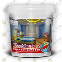 Краска акриловая «Matlatex» (10 л) моющаяся «Ispolin™»