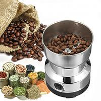 Электрическая мельница кофемолка nima NM-8300, измельчитель кофе, специй, сахара
