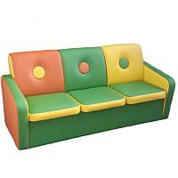 Дитячий диван Пуговка-3 (1360*550*670h)