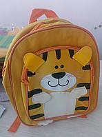 Маленький дитячий рюкзачок для малюків Baby Tilly тварини для дитячого садка, рюкзак тигреша