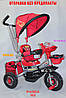 Трехколесный Детский Велосипед с Родительской Ручкой Baby Club 16S CARS Тачки Синие ПОЛЬША! Новые РАСПРОДАЖА, фото 4