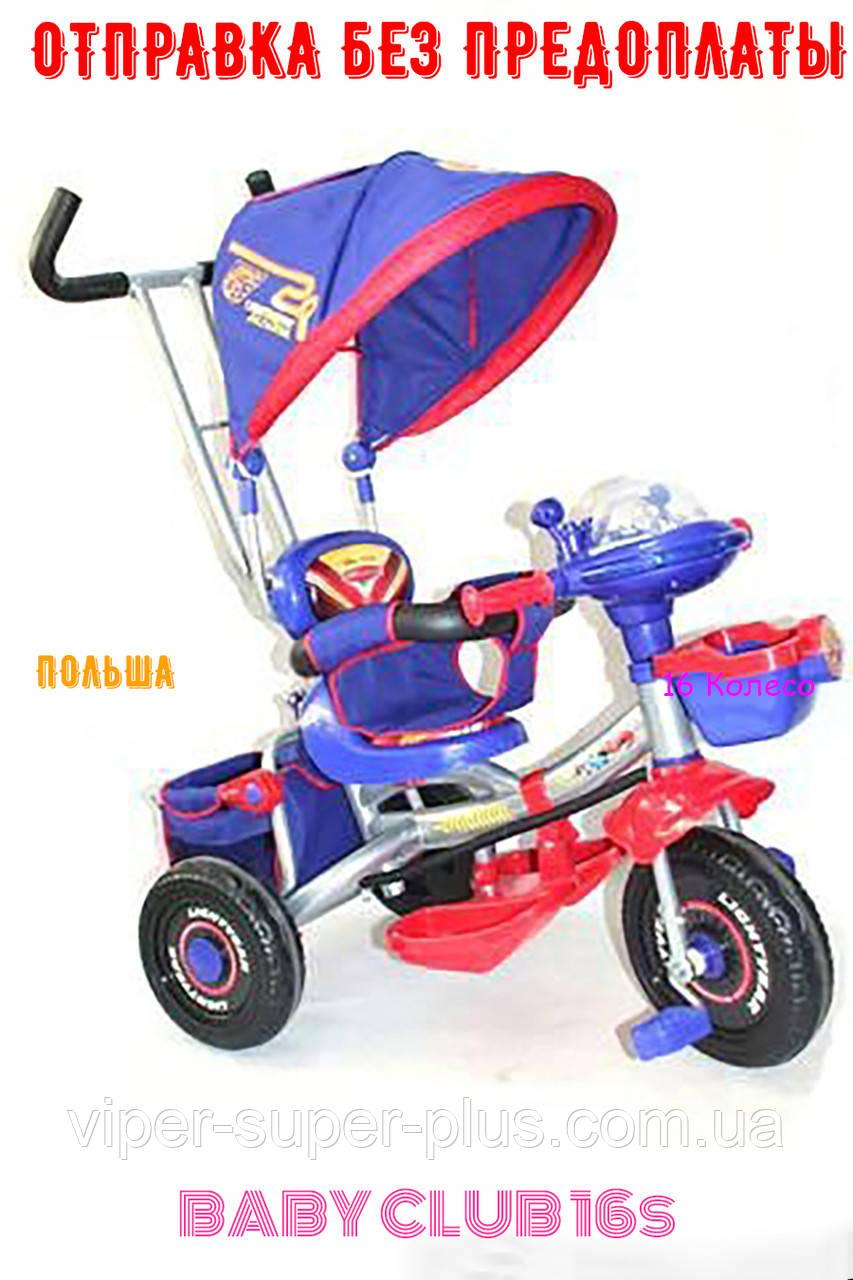 Трехколесный Детский Велосипед с Родительской Ручкой Baby Club 16S CARS Тачки Синие ПОЛЬША! Новые РАСПРОДАЖА