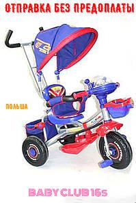 Триколісний Дитячий Велосипед з Батьківською Ручкою Baby Club 16S CARS Тачки Сині ПОЛЬЩА! Нові РОЗПРОДАЖ